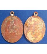 เหรียญห่วงเชือมโบราณ รุ่นอายุยืน หลวงปู่คำบุ วัดกุดชมภู จ.อุบลราชธานี