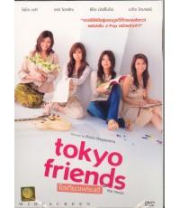 Tokyo Friends---โตเกียวเฟรนด์    ( แผ่นปั๊ม)