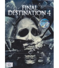 The Final Destination 4 ---โกงตาย ทะลุตาย  ( แผ่นปั๊ม)