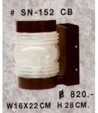 SN-152 CB