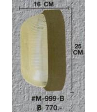 M-999 B (B)
