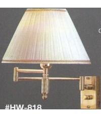โคมไฟติดผนัง ต่างประเทศ HW818