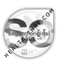 ถุงยางอนามัย Sagami 0.02 Original ซากามิ 0.02 ออริจินัล - บางที่สุดในโลก 0.02 มม. Size L - 1 ชิ้น