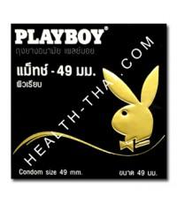 ล้างสต๊อค - Playboy Match ถุงยางอนามัย เพลย์บอย แมทช์ - ถุงยาง ผิวเรียบ 49 มม. - 1 กล่อง (ผลิต 2559)