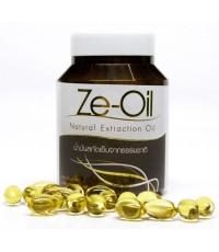 Ze-Oil gold (ซีออยล์ โกลด์ แพ็คเกจใหม่) น้ำมันสกัดย็น 4 ชนิด เพื่อสุขภาพคุณ... ในราคาพิเศษสุดๆ