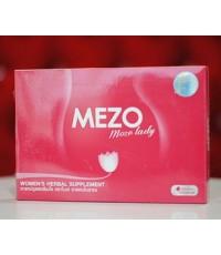 Moze lady by Mezo ฟิตกระชับดั่งสาวแรกแย้ม เพิ่มความสุขในการมีเพศสัมพันธ์