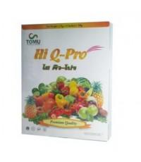 Hi Q Pro ไฮคิว โปร ดีท็อกซ์ลําไส้ ล้างสารพิษ สารตกค้าง