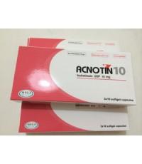Acnotin 10 mg (แอคโนติน) 30เม็ด x 3กล่อง