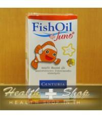 Centuria Fish Oil Juno 30 แคปซูล