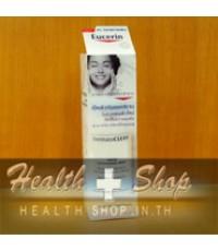 Eucerin DermatoClean Mild Cleansing Milk 200 ml - Promotion