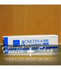 Vitara Acnetin0.05 7 g