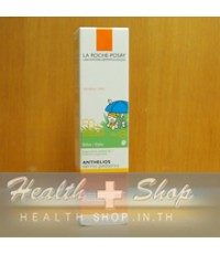 La Roche-Posay Anthelios Dermo-Pediatrics SPF50+50 ml