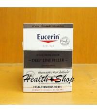 Eucerin Hyaluron- Filler Day Rich (สำหรับผิวธรรมดา-แห้ง) 50 ml