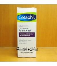Galderma Cetaphil Derma Oil-Control Foam Wash 235 ml