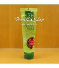 Vitara Aloe Vera Cool Gel Plus 99.5 120 g