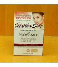 Provamed Astaxanthin Night Jelly 30g