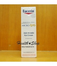 Eucerin UltraSensitive Q10X Eye Cream 15 ml