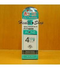 Vitara Anti Acne Gel 4 Active 10g