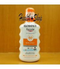 Eucerin Kids Sun Spray Spf 50+ 200 ml