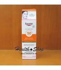 Eucerin Sun Serum Double Whitening 50 mlเหมาะสำหรับผู้ที่ต้องการผิวกระจ่างใส