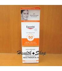 Eucerin Sun Cream Extra Protection SPF 50+ 50 mlสำหรับผิวแห้ง