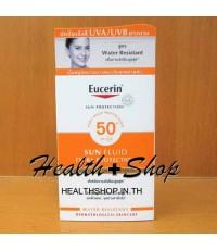 Eucerin Sun Fluid Extra Protection Face  50 mlเหมาะสำหรับผู้ที่ออกกำลังกายกลางแจ้ง