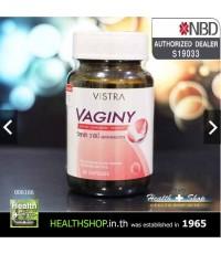 Vistra Vaginy 30 capsules