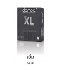 6 กล่อง 12 ชิ้น!!!Okamoto XL ถุงยางอนามัยขนาดใหญ่ที่สุดในกลุ่ม Okamoto ประเทศไทย