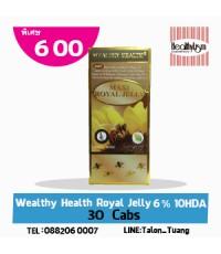 Wealthy Health MAXI ROYAL JELLY 6 percent 10HDA 30 Caps นมผึ้งเกรดพรีเมี่ยม เข้มข้น 6 เปอร์เซ็นต์ จำ