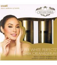 Cream Dara ครีมดารา ครีมที่ดาราใช้เพื่อให้ผิวหน้าเด้งอย่างรวดเร็ว เห็นผลชัดเจนมากที่สุด