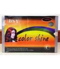 บี-สวอน แชมพูเปลี่ยนสีผม Color Shine 1 กล่อง 12 ซอง สีกาแฟ Coffee ส่งให้ฟรีแบบ EMS