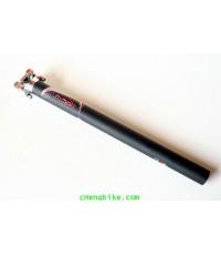 หลักอาน ยี่ห้อ Gui220 carbon