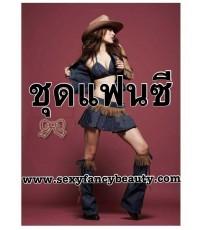 พร้อมส่ง ชุดแฟนซี ชุดคาวเกิร์ล คาวบอยสาว พร้อมหมวก ปลอกแขน ปลอกขา  USA Country Girl with Hat