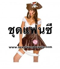 pre order  ชุดแฟนซี  ชุดแฟนซีโจรสลัด ชุดโจรสลัด พร้อมหมวก 2 Piece First Mate Costume includes Mini D