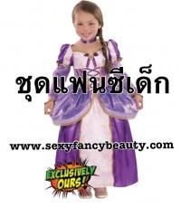พร้อมส่ง ชุดแฟนซีเด็กหญิง ชุดแฟนซีเจ้าหญิง หรูหรา Girls  Costume ขนาดเด็กอายุ 3-4 ขวบ