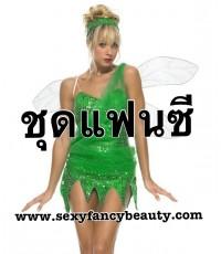 พร้อมส่ง  ชุดแฟนซี ชุดแฟนซีผู้หญิง ชุดแฟนซีผีเสื้อ พร้อมปีก Sexy Green Pixie Costume