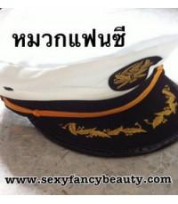 pre order หมวกแฟนซี หมวกกัปตัน หมวกกับตัน หมวกทหารเรือ captain  hat