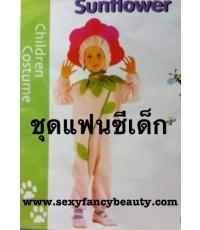 พร้อมส่ง ชุดดอกไม้ สีชมพู ขนาดเด็กอายุ 7-8 ขวบ สูง 120 cm