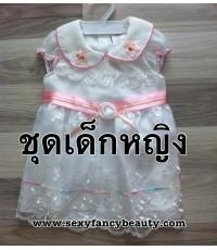 พร้อมส่ง ชุดแฟนซีเด็กหญิง ชุดเด็กเล็ก ชุดเจ้าหญิงเด็กเล็ก ชุดกระโปรง สีขาว