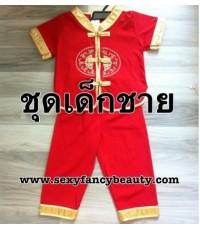 pre order  ชุดอาเซียน ASEAN ชุดประจำชาติสิงคโปร์ สีแดง สำเร็จรูป sizeM ประมาณ 4 ขวบ