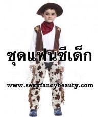 พร้อมส่ง ชุดแฟนซีเด็กชาย ชุดคาวบอย ชุดคาวบอยเด็ก พร้อม หมวก ผ้าพันคอ ขนาดเด็กสูง 130-140 cm