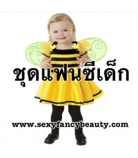 พร้อมส่ง  ชุดแฟนซีเด็ก ชุดแฟนซีสัตว์เด็ก ชุดผึ้ง ชุดผึ้งน้อย ชุดแฟนซีผึ้ง ขนาดอายุ 3-4 ขวบ