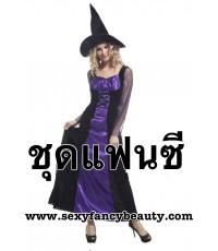 พร้อมส่ง ชุดแฟนซี ชุดแม่มด ชุดฮัลโลวีน กำมะหยี่ พร้อม หมวก Witch Haloween Costume
