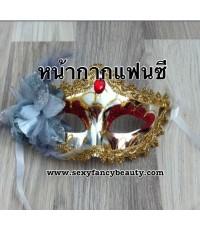 พร้อมส่ง อุปกรณ์แฟนซี หน้ากากแฟนซี fancy mask