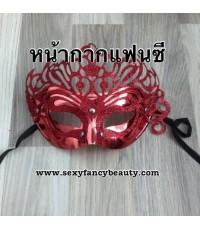 (ข อ ง ห ม ด ค่ะ) อุปกรณ์แฟนซี หน้ากากแฟนซี fancy mask