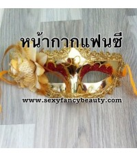 pre order  อุปกรณ์แฟนซี หน้ากากแฟนซี fancy mask