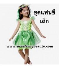 พร้อมส่ง ชุดแฟนซีเด็ก ชุดแฟนซีเด็กผู้หญิง พร้อม ที่คาดศีรษะ  ขนาดเด็กสูง 110-120 cm