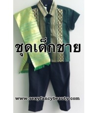 พร้อมส่ง  ชุดอาเซียนเด็ก ASEAN ชุดประจำชาติลาว ชุดลาวเด็ก สีเขียว สำเร็จรูป sizeM ประมาณ 4 ขวบ
