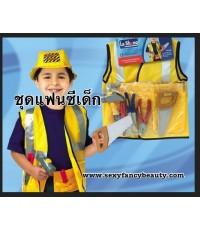 พร้อมส่ง ชุดอาชีพ ชุดวิศวกร (ไม่มีกางเกง) ขนาดเด็กอายุ 3-7 ขวบ พร้อมอุปกรณ์ตามรูป