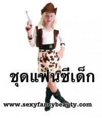 พร้อมส่ง (S A L E !!! )  ชุดคาวเกิร์ลเด็ก ชุดคาวเกิร์ล พร้อม หมวก ขนาดเด็กสูง 130-140 cm